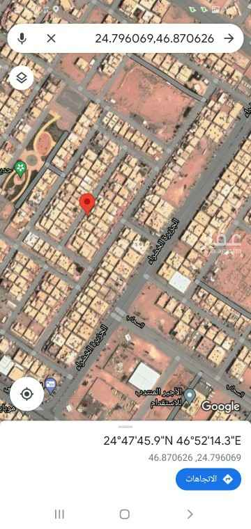أرض للبيع في شارع رقم 15 ، حي الندوة ، الرياض ، الرياض