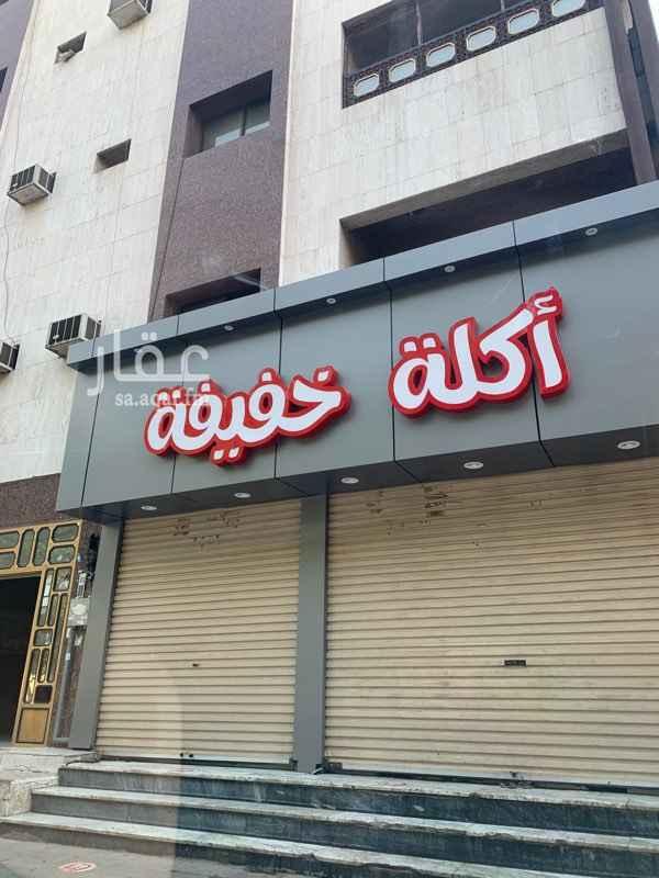 محل للبيع في شارع الهداية ، حي الجامعة ، مكة ، مكة المكرمة