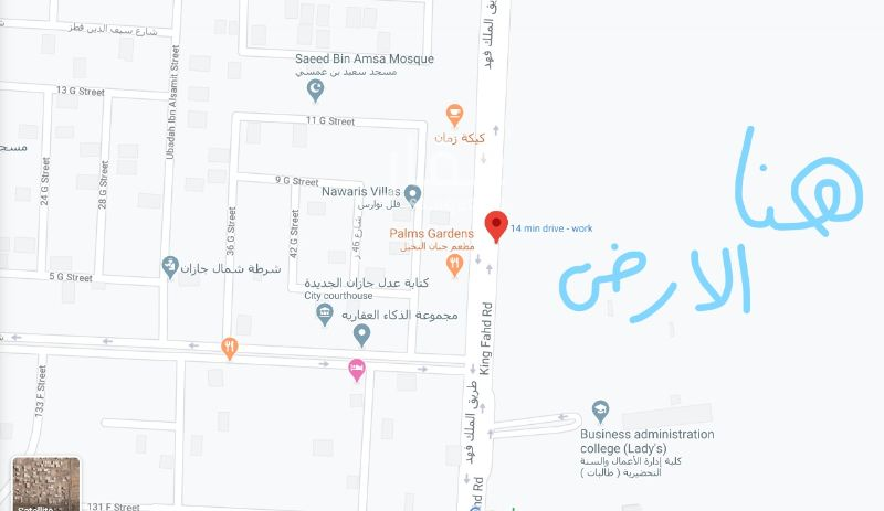 أرض للبيع في طريق الملك فهد ، حي الروابي ، جازان ، جزان