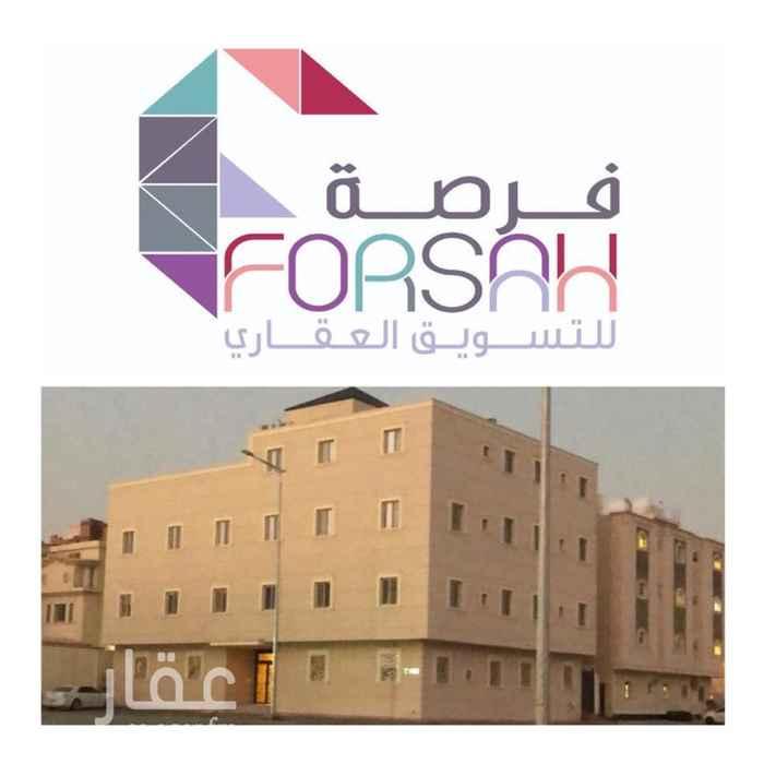 شقة للبيع في شارع رقم 330 ، حي المونسية ، الرياض
