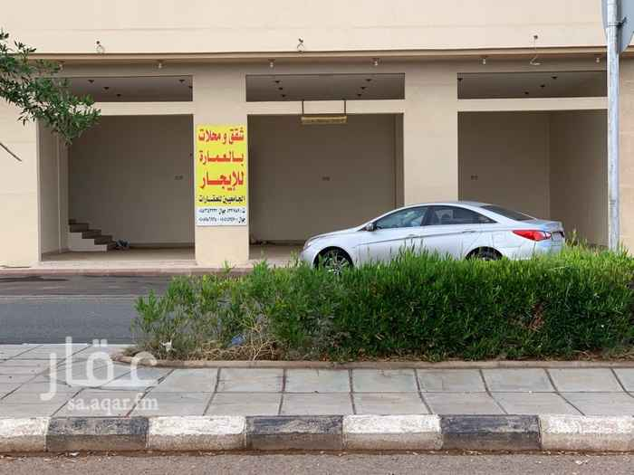 محل للإيجار في شارع الملك فيصل ، حي صبابة ، حائل