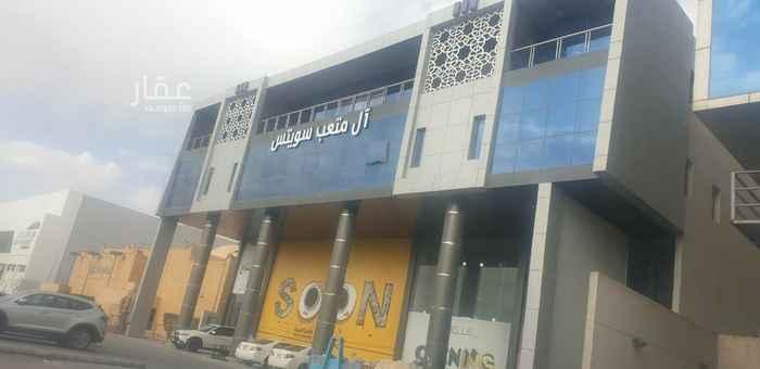 عمارة للبيع في طريق عثمان بن عفان ، حي الفلاح ، الرياض ، الرياض