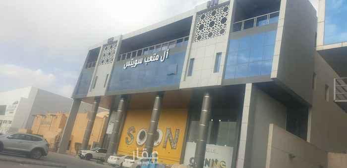عمارة للبيع في شارع الكندي ، حي الفلاح ، الرياض ، الرياض