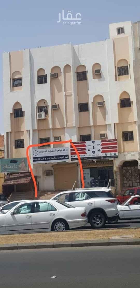 محل للإيجار في طريق الامير محمد بن عبدالعزيز ، حي العريض ، المدينة المنورة ، المدينة المنورة