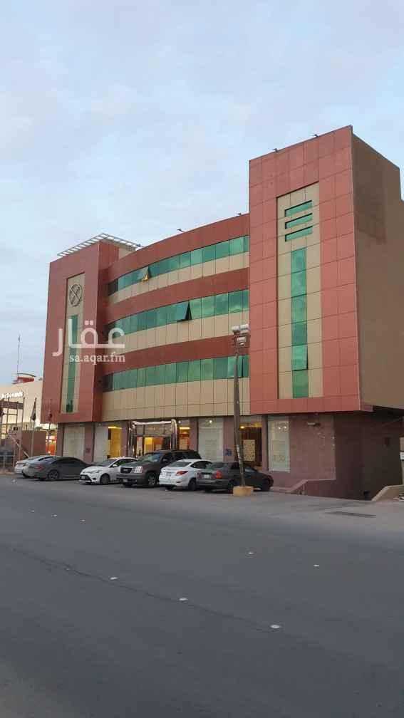شقة للإيجار في شارع السعادة ، حي الحمراء ، الرياض ، الرياض