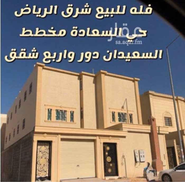 فيلا للبيع في شارع أحمد بن محمد بن دلة ، حي السعادة ، الرياض ، الرياض