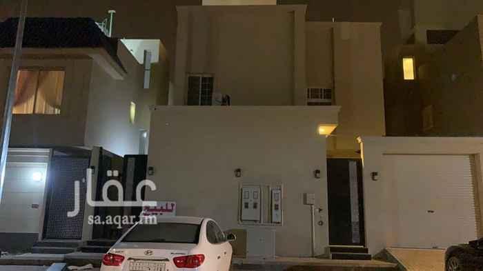 دور للبيع في شارع ابراهيم الميموني ، حي العارض ، الرياض ، الرياض