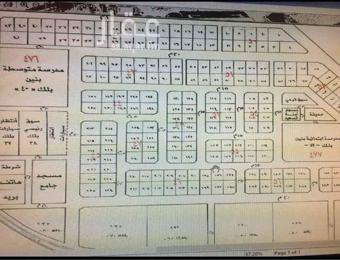 أرض للبيع في حي تهامة ، الظهران ، الدمام