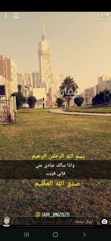 عمارة للإيجار في شارع الامير ماجد بن عبدالعزيز ، حي الروضة ، مكة