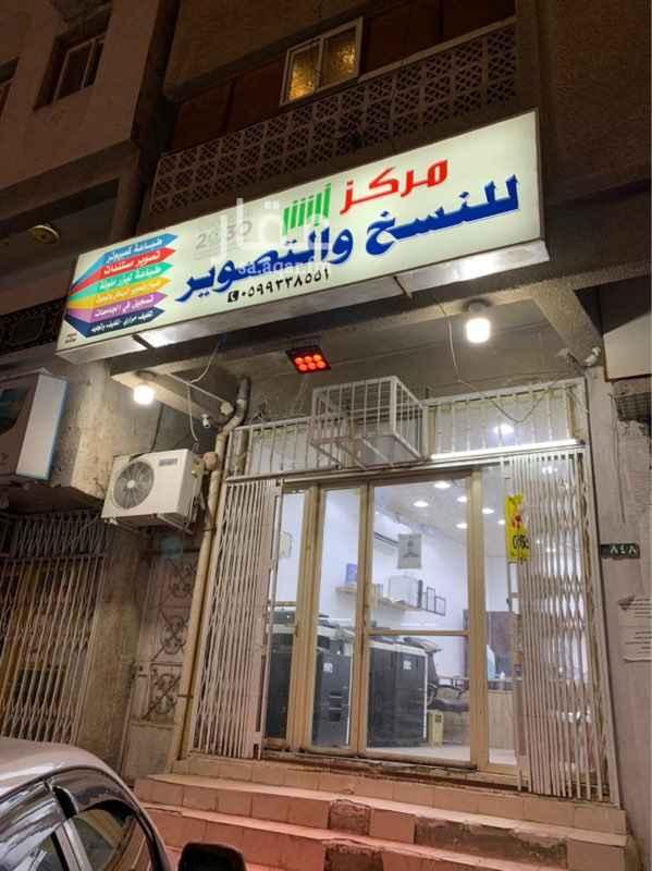 محل للبيع في حي الحجون ، مكة ، مكة المكرمة
