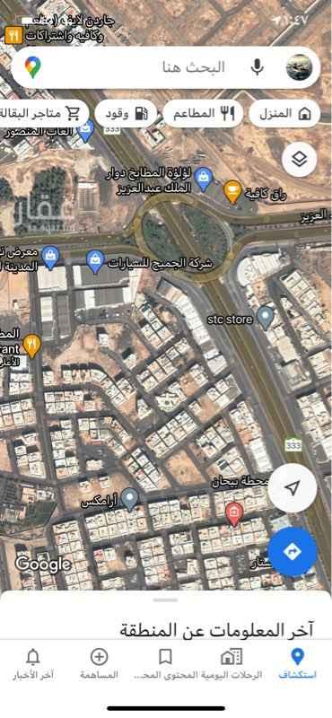 عمارة للبيع في شارع عبدالله بن الهلالي ، حي الخالدية ، المدينة المنورة ، المدينة المنورة