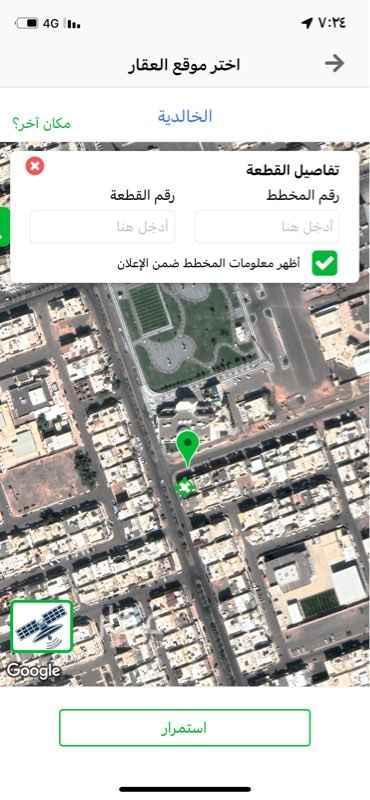 عمارة للبيع في شارع سهيل بن رافع ، حي الخالدية ، المدينة المنورة ، المدينة المنورة