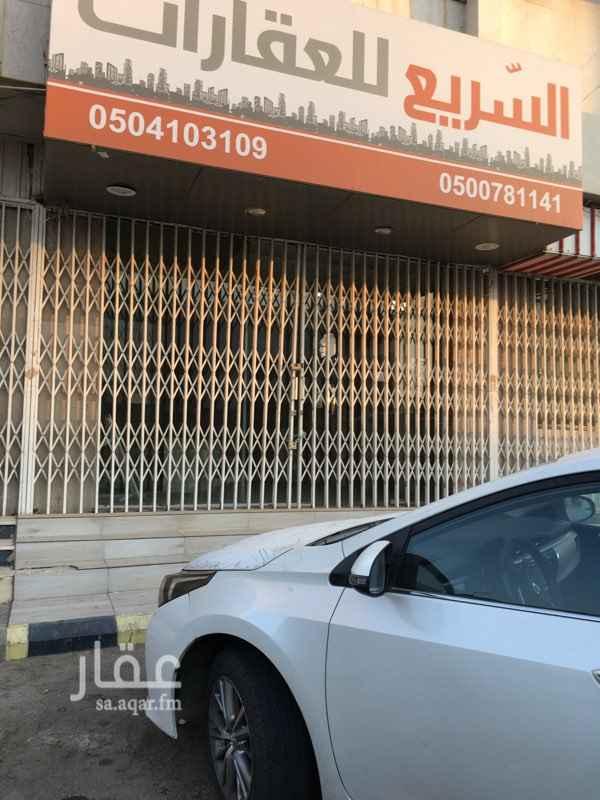 محل للإيجار في شارع سدير ، حي شبرا ، الرياض