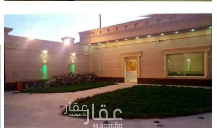 فيلا للبيع في شارع الأمير مشعل بن عبدالعزيز ، حي عرقة ، الرياض ، الرياض