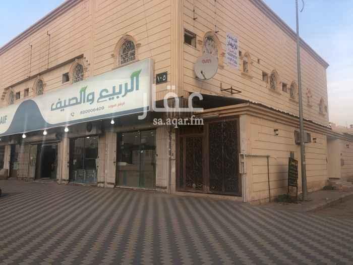 عمارة للإيجار في شارع عبدالرحمن الداخل ، حي طويق ، الرياض ، الرياض