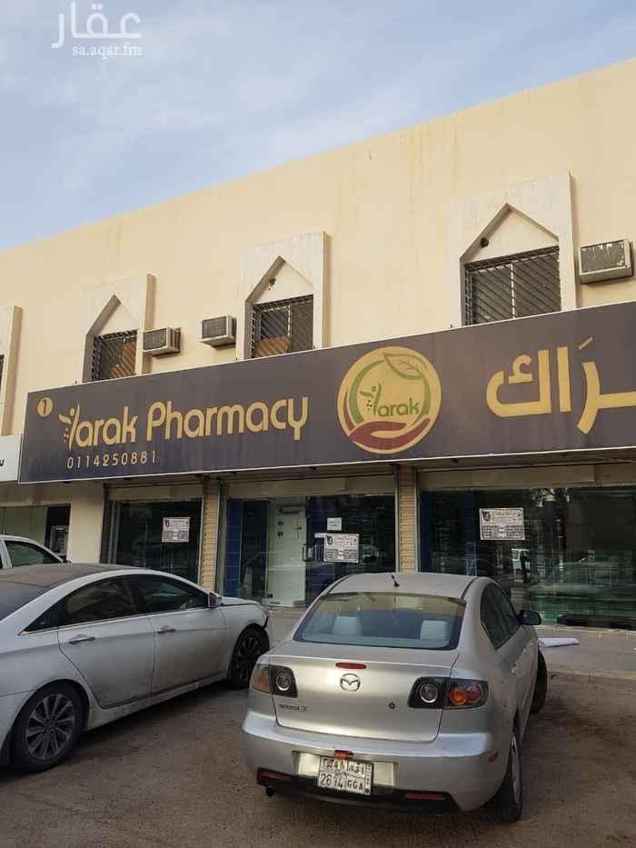 مكتب تجاري للإيجار في شارع خليل المالقي ، حي ظهرة البديعة ، الرياض ، الرياض