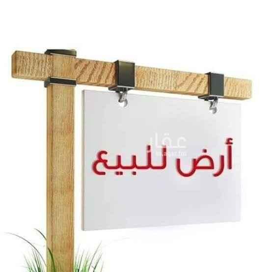 أرض للبيع في شارع الشيخ محمد بن عبداللطيف بن عبدالرحمن ، حي السويدي الغربي ، الرياض ، الرياض