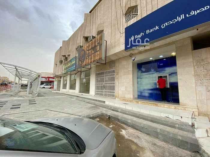 محل للإيجار في شارع الشيخ محمد بن عبداللطيف بن عبدالرحمن ، حي السويدي الغربي ، الرياض ، الرياض