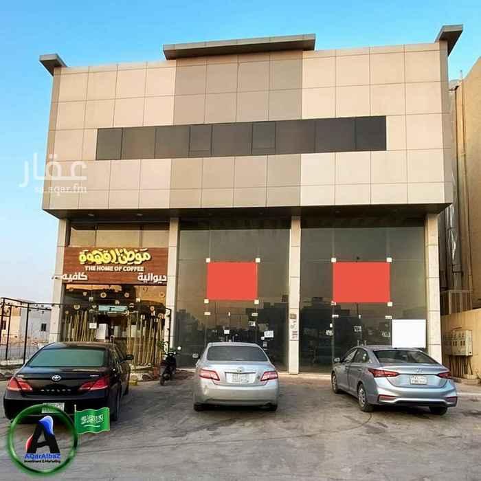 عمارة للبيع في طريق الأمير محمد بن سعد بن عبدالعزيز ، حي القيروان ، الرياض ، الرياض
