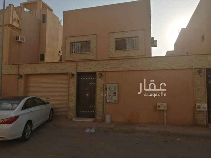 فيلا للبيع في شارع وادي درعه ، حي غرناطة ، الرياض