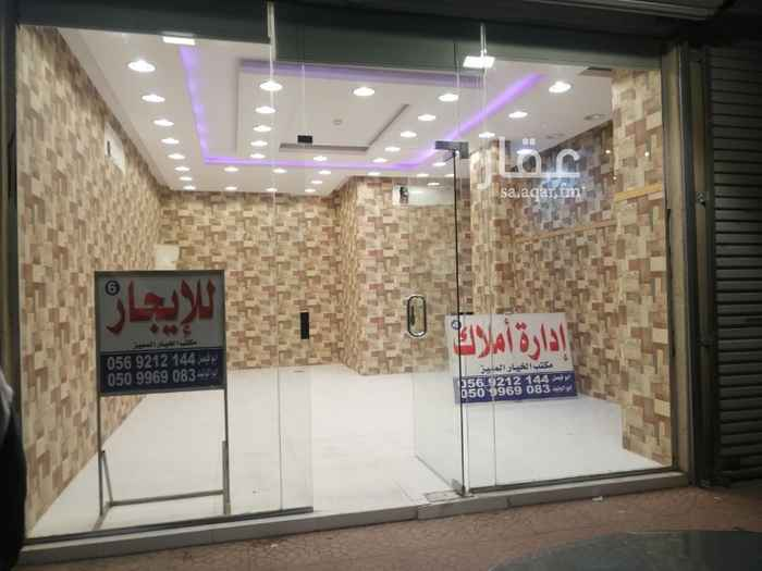 محل للإيجار في شارع عبدالله بن مرخان ، حي قرطبة ، الرياض ، الرياض
