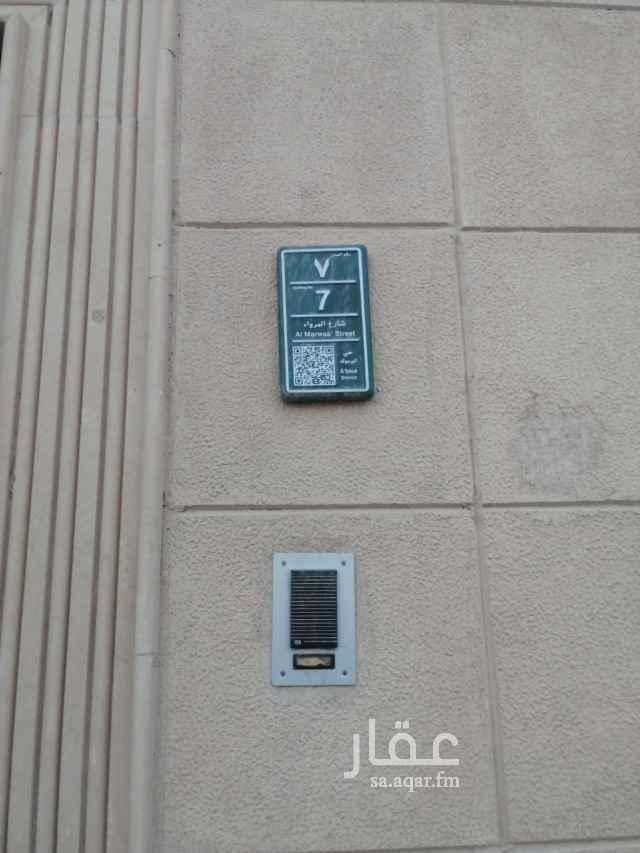 شقة للإيجار في شارع المرواء ، حي اليرموك ، الرياض ، الرياض