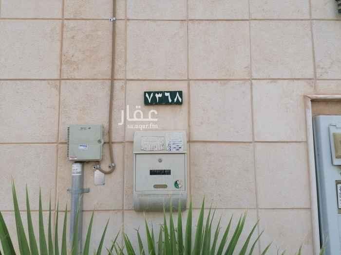 دور للإيجار في حي اليرموك ، الرياض ، الرياض