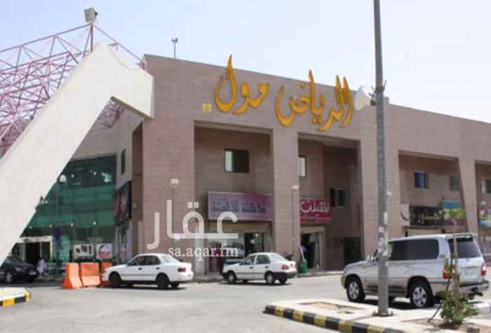 محل للبيع في شارع خالد بن الوليد ، حي الاندلس ، الرياض ، الرياض