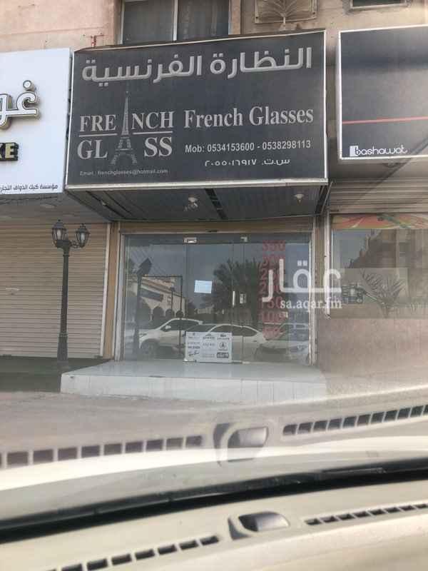 محل للإيجار في شارع الملك خالد ، حي غرناطة ، الدمام