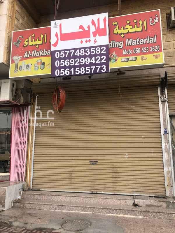 محل للإيجار في شارع ابو سعيد الخدري ، حي البادية ، الدمام