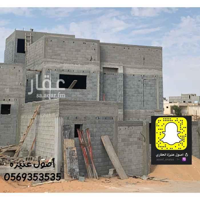 فيلا للبيع في طريق أبي بكر الصديق ، حي الرحمانية ، عنيزة ، عنيزة