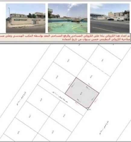 أرض للبيع في شارع ملا نيازي ، حي الصفا ، جدة ، جدة