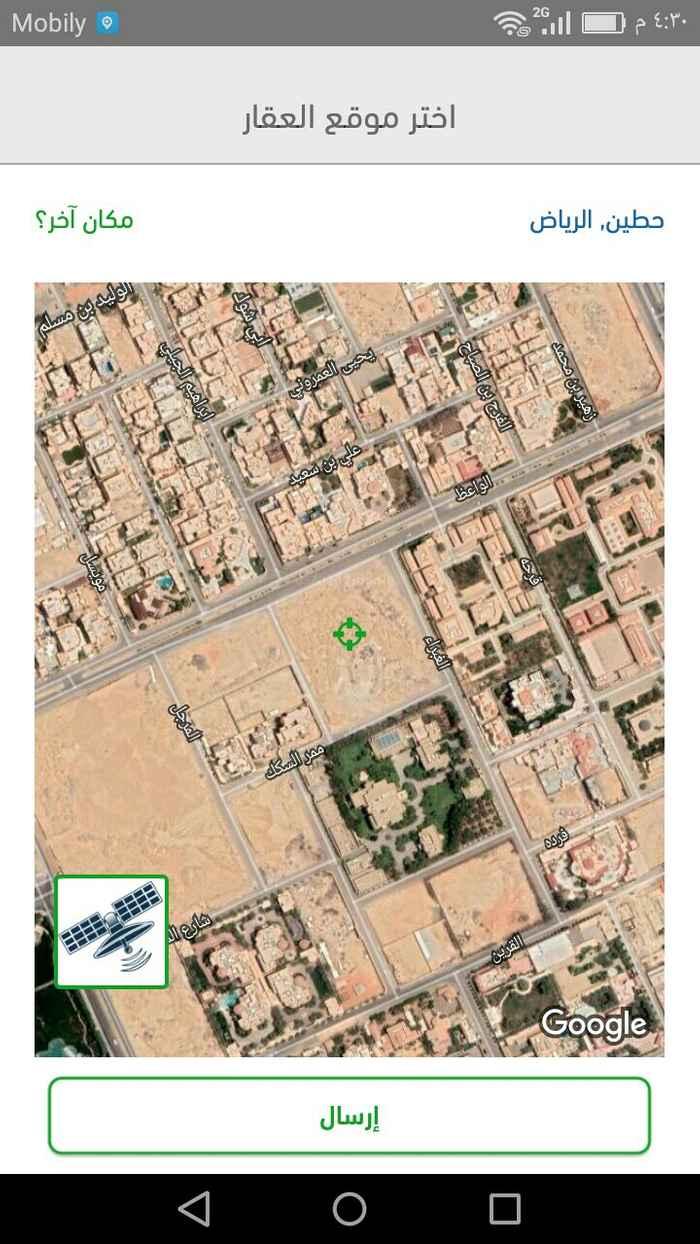 أرض للبيع في حي ، شارع محمد نصيف ، حي العارض ، الرياض ، الرياض