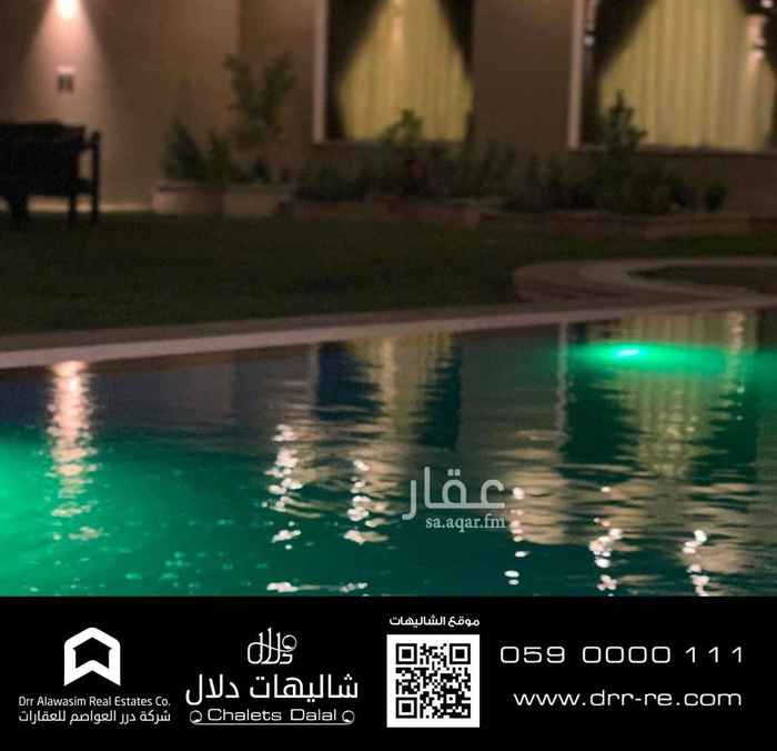 استراحة للإيجار في الرياض