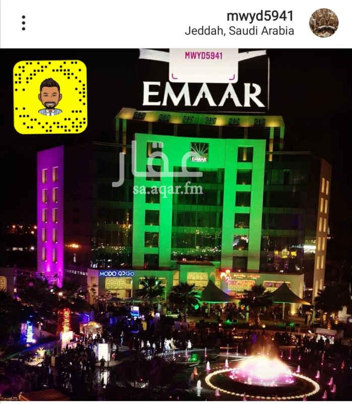 شقة للبيع في شارع أحمد محمد علي الفرعي ، حي الفيحاء ، جدة ، جدة