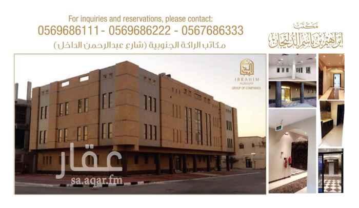 مكتب تجاري للإيجار في شارع عبدالرحمن الداخل, الراكة الجنوبية, الخبر