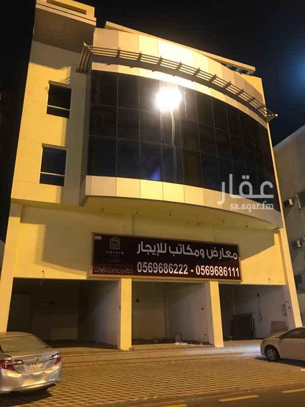 مكتب تجاري للإيجار في طريق الملك فهد بن عبد العزيز ، حي الناصرية ، الدمام