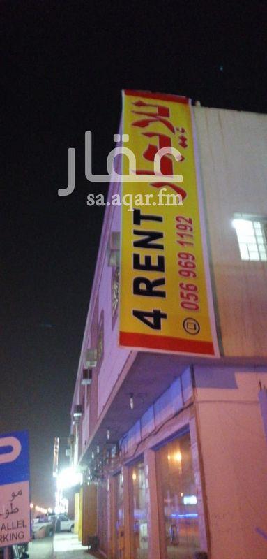 شقة للإيجار في شارع الشباب ، حي العزيزية ، الرياض ، الرياض