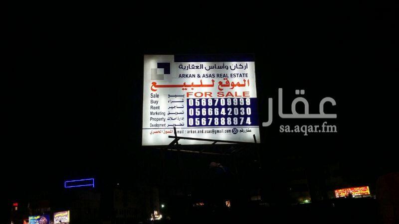 عمارة للبيع في شارع علي بن رفاعه ، حي الصفا ، جدة