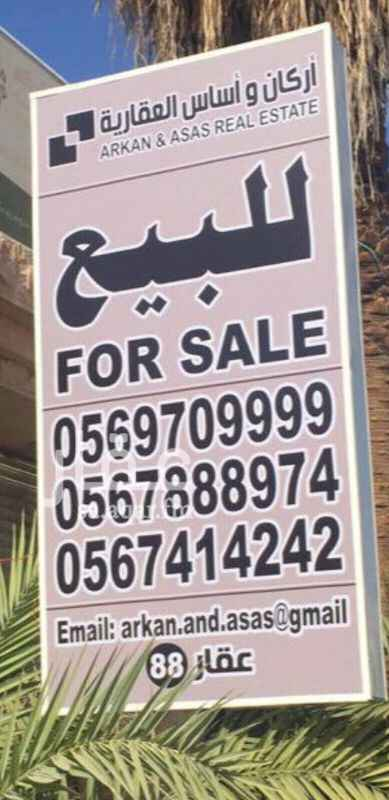 بيت للبيع في شارع عياض الانصاري ، حي الصفا ، جدة