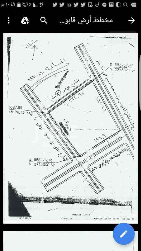 أرض للبيع في طريق السلطان قابوس بن سعيد ، حي المعيزلة ، الرياض