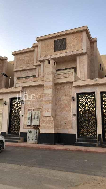 شقة للإيجار في شارع نجم الدين الأيوبي الفرعي ، الرياض