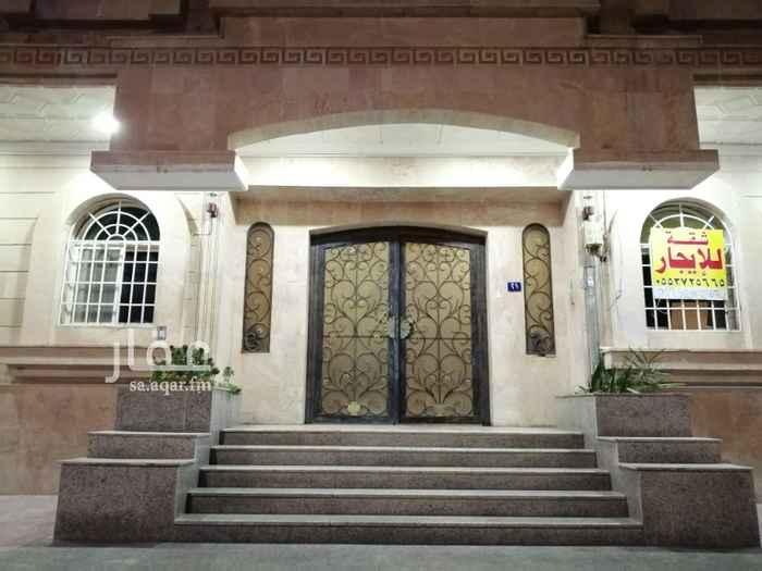 شقة للإيجار في شارع عاصم بن قيس ، حي الربوة ، جدة ، جدة