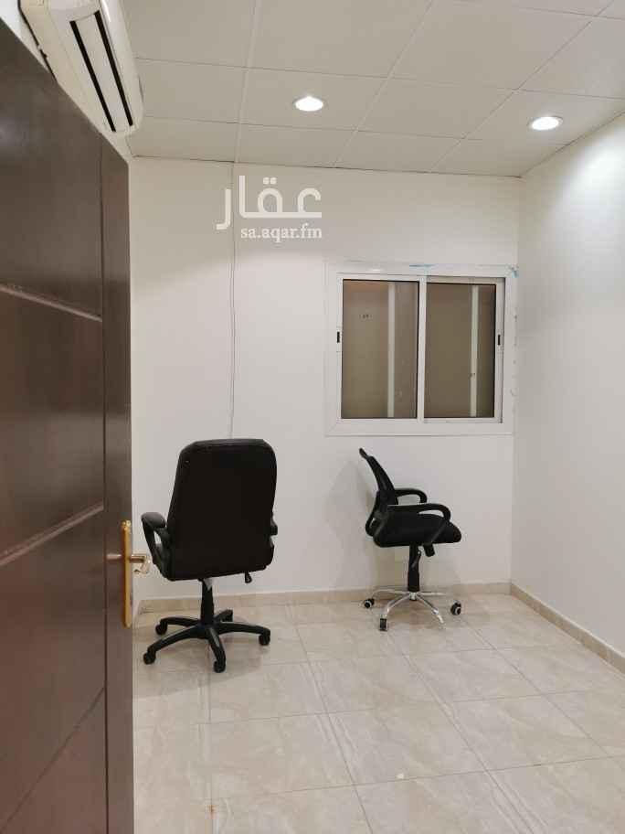 مكتب تجاري للإيجار في حي بطحاء قريش ، مكة ، مكة المكرمة