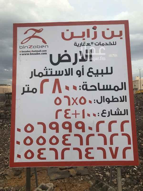 أرض للبيع في شارع موسى بن ميسره ، حي الملك فهد ، المدينة المنورة ، المدينة المنورة