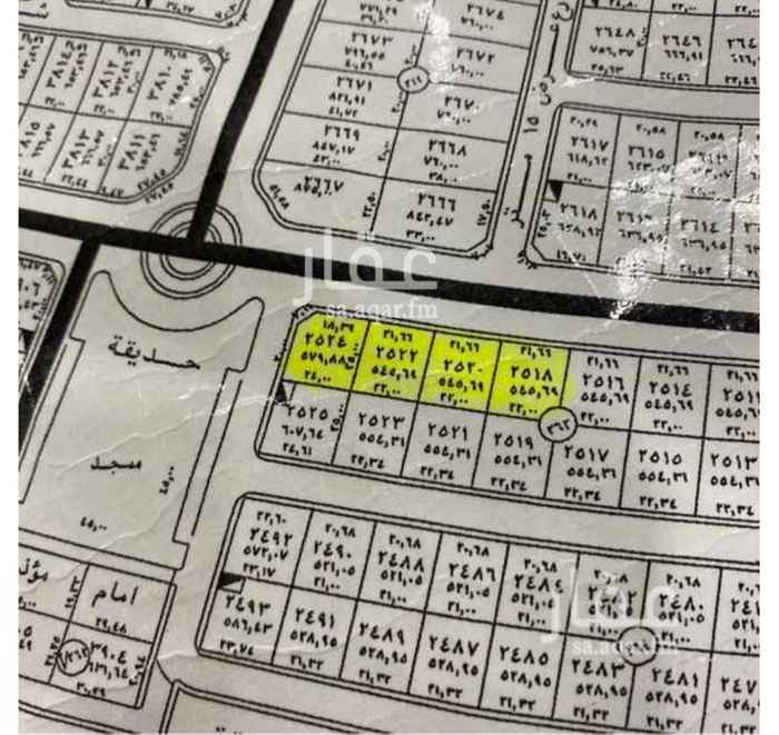 أرض للبيع في شارع الدائري الثاني ، حي طويق ، الرياض