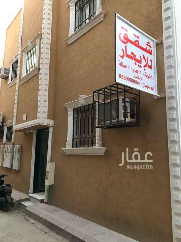 شقة للإيجار في حي ام سليم ، الرياض