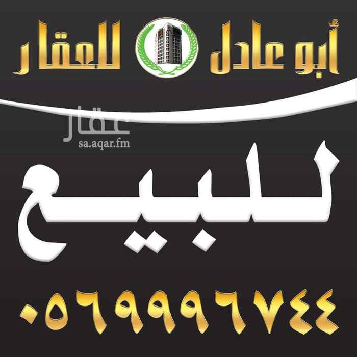 أرض للبيع في شارع الضحاك بن كثير ، حي الملك فهد ، المدينة المنورة