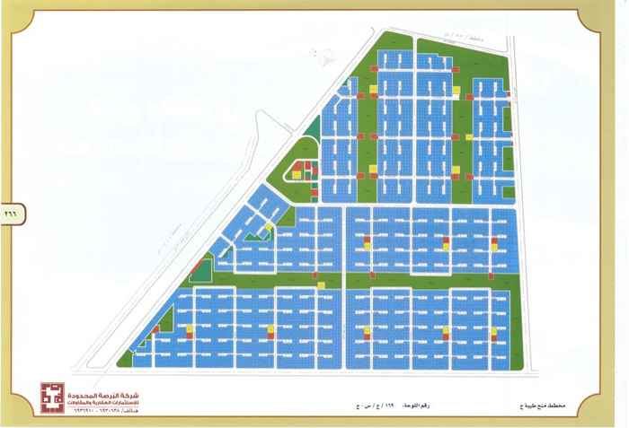 أرض للبيع في جدة ، الجموم