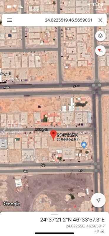 أرض للبيع في شارع القنا ، حي ظهرة لبن ، الرياض